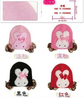 New Baby Girl Beanie Hat Cap Rabbit Front w/ Wig Red