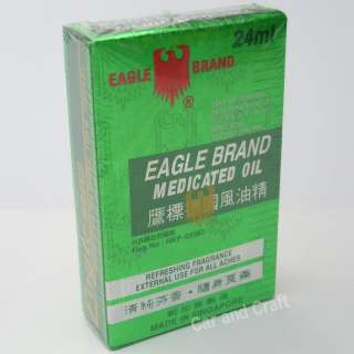 4x Eagle Brand Medicated Oil Muscle Pain Relief 鷹標德國風油精